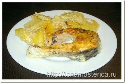 Рыба с картофелем в сметане