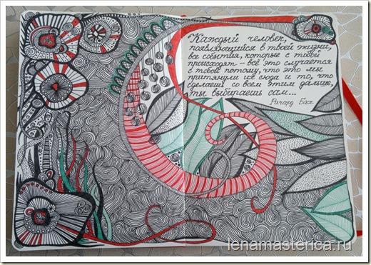 Zentangle & Doodling / Зентангл и Дудлинг в блокноте Moleskine