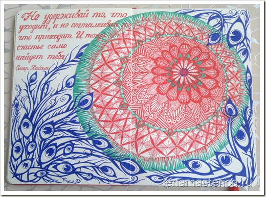 Zentangle & Doodling / Зентангл и Дудлинг в блокноте Moleskine