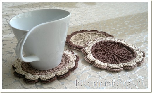 """Подставки под чашки """"Шоколадный цветок"""". Мастер-класс, схема"""